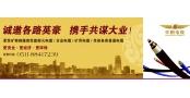 2000年国务院副总理李岚清在董事长陪同下参观乐天堂fun88手机平台集团-2
